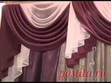 Красивые шторы для кухни, гостиной, спальни - YouTube