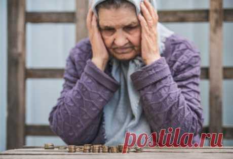 В ПФР рассказали, как рассчитать прибавку к пенсии с 1 января - НИАН