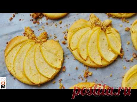 "Печенье ""Наливное яблочко"" | Homemade Cookies"