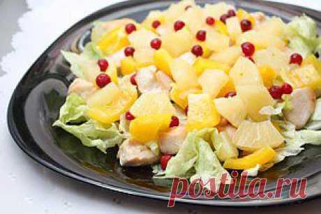 Салат из курицы с ананасами и брусникой - Рецепты. Кулинарные рецепты блюд с фото - рецепты салатов, первые и вторые блюда, рецепты выпечки, десерты и закуски - IVONA - bigmir)net - IVONA - bigmir)net
