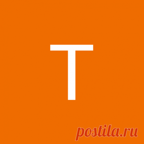 Татьяна Пыхтина