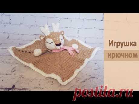 Игрушка комфортер Олень крючком (часть 2) / Crochet Amigurumi (part 2)