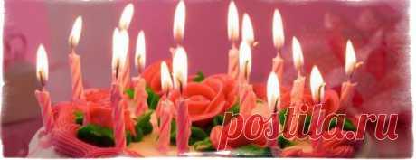 Приметы на день рождения — отмечаем правильно!
