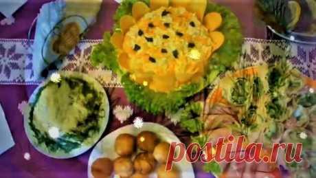 10 рецептов на НОВЫЙ ГОД🎅🎄😍 Самые красивые и вкусные блюда для праздничного меню ❤