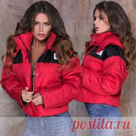 Осенняя куртка с двойной застежкой недорого с доставкой