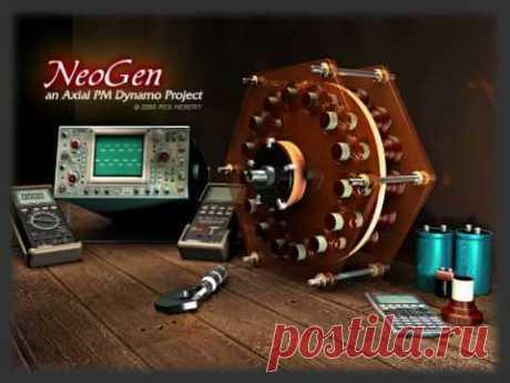 Muller Magnetic Motor / NEOGEN 2008