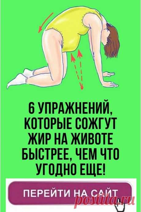 Todo para la salud