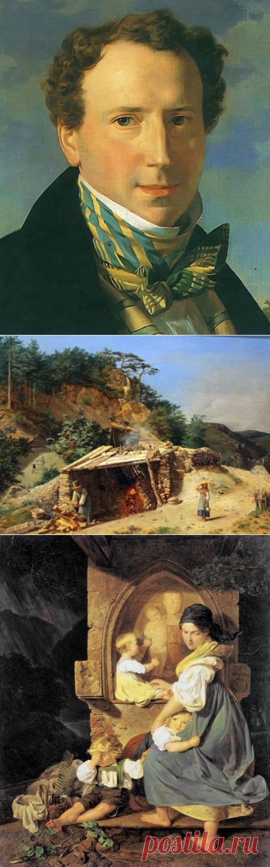 Художник Фердинанд Георг Вальдмюллер (Ferdinand Georg Waldmüller)