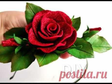 Посмотрите как Быстро и Красиво можно Сделать Розу из Глиттерного Фоамирана на Ободке