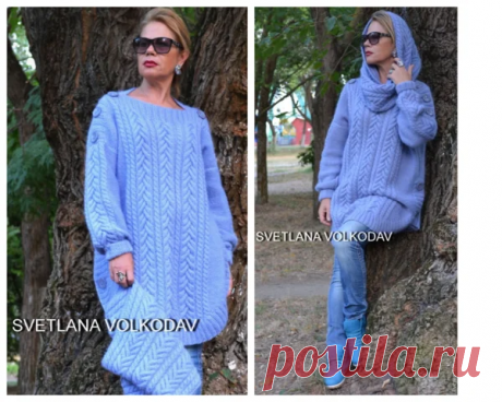 Вязаные вещи - модный тренд осеннего сезона: Стильно, эффектно, красиво   Школа стиля 50+   Яндекс Дзен