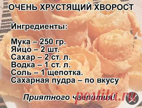 Фотографии на стене сообщества | ВКонтакте