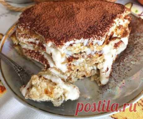 Нежнейший десерт «Аля» Тирамису. Десерт, покоривший сердца.