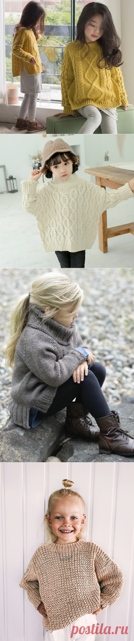 20 идей свитеров, для маленьких модниц. | Вязалкина | Яндекс Дзен