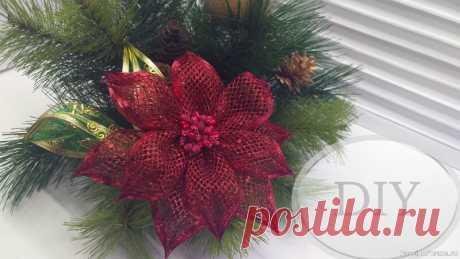 Идея на новый год и Рождество. Рождественская звезда или пуансетия за пару минут Всем привет !!! В этом астер-классе покажу как сделать красивую рождественскую звезду из ленты, которой можно украсить как елку так любую новогоднюю композициюСпасибо, что посмотрели! ❤❤❤ Подписывайтесь на мой канал