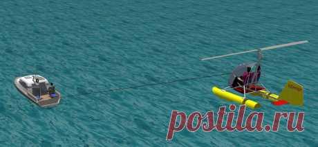Проект буксируемого автожира. Разрабатывался изначально как пляжное развлечение, однако может найти своё применение и в утилитарных целях.