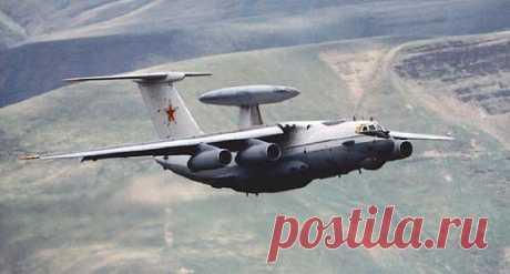 А-50(Бе-42).Самолёт дальнего радиолакационного обнаружения и управления.