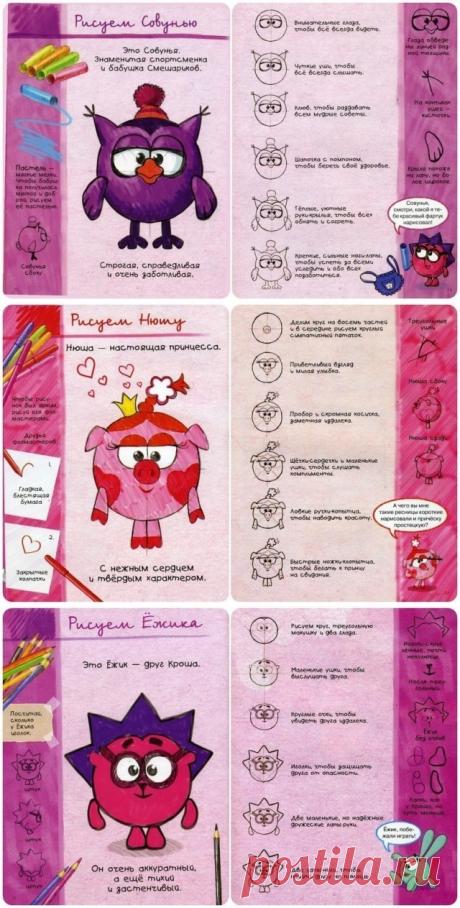 Рисуем Смешариков - Поделки с детьми   Деткиподелки