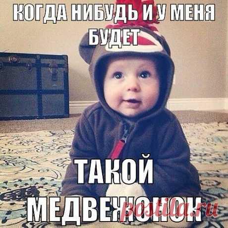 Маленькое счастье)