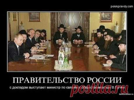 Россия где есть евреи. Туркменистан где нет евреев.