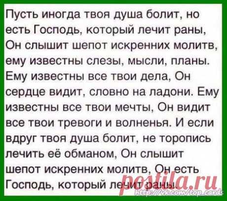 Священник иерей Александр Туховский — православная социальная сеть Елицы