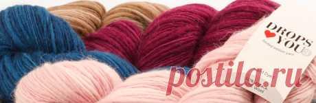 ПРЯЖА.РУ (Pryaja.ru) - Пряжа и товары для рукоделия оптом и в розницу