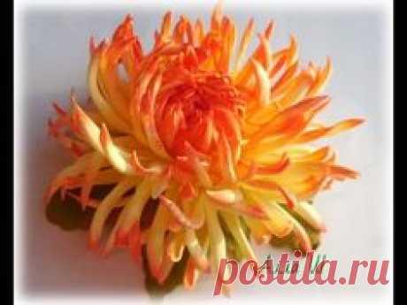 МК Цветы из фоамирана. Хризантема из фоамирана.