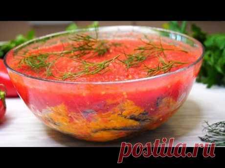 Баклажаны Заливные  Обжаренные в кляре, залитые тертыми помидорами