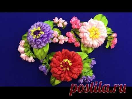 Ribbon flowers.Zinnia&Limonium/Zinnia&Limonium de la cintas/Цинния и лимониум из лент