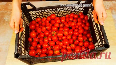 Попался новый рецепт заготовки помидоров на зиму: не консервация, не заморозка, ничего варить и стерилизовать не надо (делюсь)   Кулинарный Микс   Яндекс Дзен
