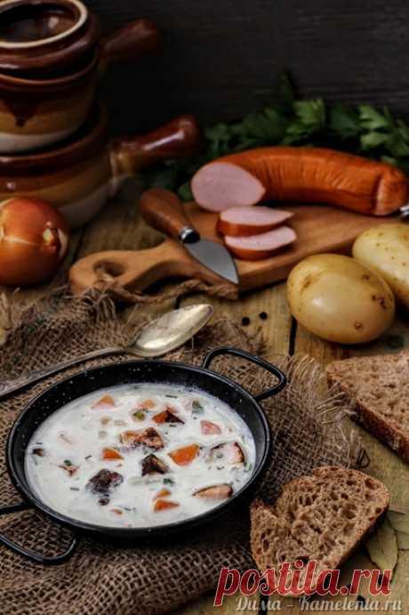 """Немецкий картофельный суп с жареными колбасками рецепт с фото Простой, вкусный и сытный, из минимального количества ингредиентов. Никаких """"зажарок"""" и блендеров, а значит времени на его приготовление уйдет всего ничего. И пока на дворе еще зимняя погода (потому как летом первые блюда у нас дома не очень), самое время приготовить этот немецкий картофельный крем-суп."""