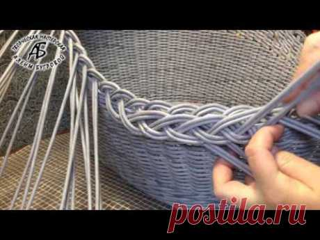 Openwork braid