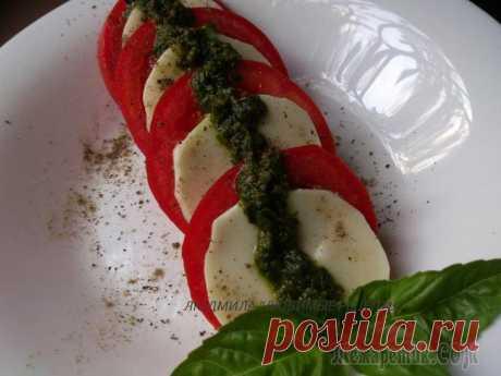 Итальянский капрезе с моцареллой и соусом песто Очень простой в приготовлении и вкусный салат-закуска из минимума ингредиентов. Помидоры и Моцарелла настолько идеально сочетаются с соусом Песто, что на мой вкус добавить больше нечего.Способ пригото...