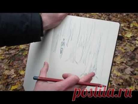 МОЙ СКЕТЧБУК в Тимирязевском лесу 1 часть // от наброска к живописи, поиск мотива.