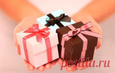Как принимать подарки так, чтобы не навлечь на себя несчастья и беды?