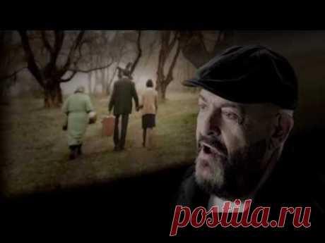 МИХАИЛ ШУФУТИНСКИЙ - МАМА - YouTube — Яндекс.Видео