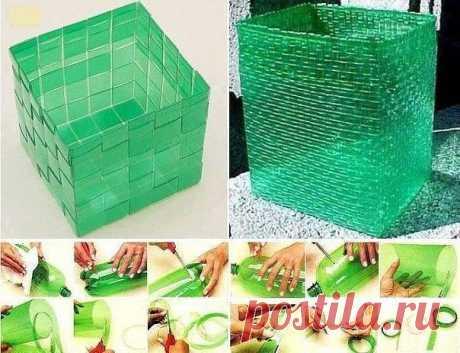 Плетеные корзинки из пластиковых бутылок