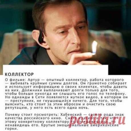 10 российских фильмов, которые стоит посмотреть.