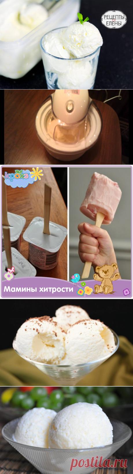 Как сделать мороженое в домашних условиях, простые рецепты своими руками – Женский сайт Femme Today
