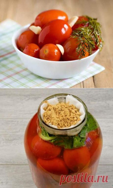 Газированные с кислинкой, как из бочки! Два быстрых рецепта идеальных квашенных помидор