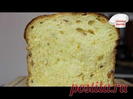 Panettone | ПАНЕТТОНЕ | Невероятно вкусный итальянский хлеб | Я в кадре как и обещала))