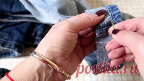 Потрясающий способ подшить джинсы за 5 минут В этом видео покажу потрясающий способ подшивать джинсы с сохранением фабричного шва. Также этот способ хорош тем, что по мере роста ребенка можно расшить шов и увеличить длину джинс.