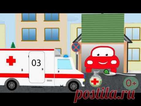 Мультик Про Скорую Помощь. Развивающий мультфильм для деток - YouTube