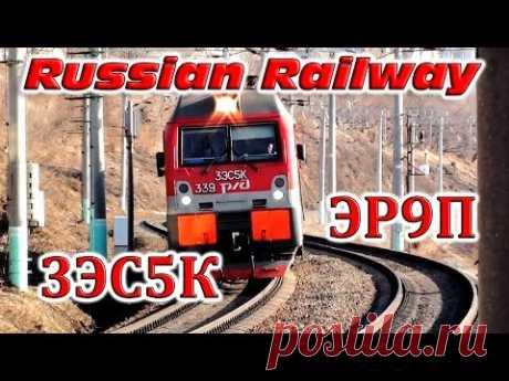 Встречный разъезд электровоза 3ЭС5К и электропоезда ЭР9ПК Passing of oncoming traffic - YouTube