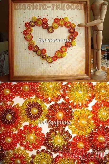 Мастер-класc по бисероплетению: Сердце из бисерных цветов