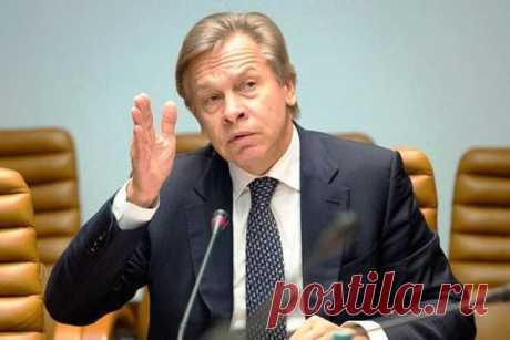 Пушков предложил Терезе Мэй взять на работу украинского генпрокурора