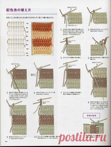 В копилку: двухцветные узоры крючком и как их вязать.