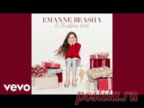 Emanne Beasha - Ave Maria (Audio)