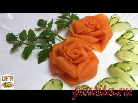 Очень глаз-поймать морковь Роза цветок и огурец листья Гарнир.