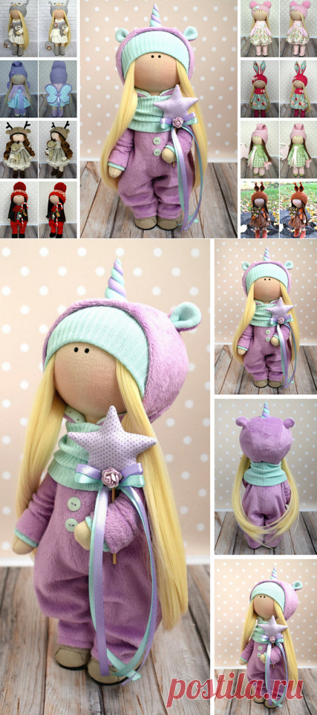 Unicorn Art Doll Handmade Soft Doll Fabric Rag Doll Textile