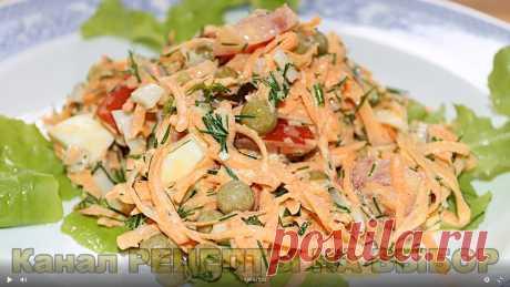 Салат из кальмара (кальмаров)! Очень, очень вкусный салат ! Рецепт нашел в старой тетрадке. | РЕЦЕПТЫ НА ВЫБОР | Яндекс Дзен